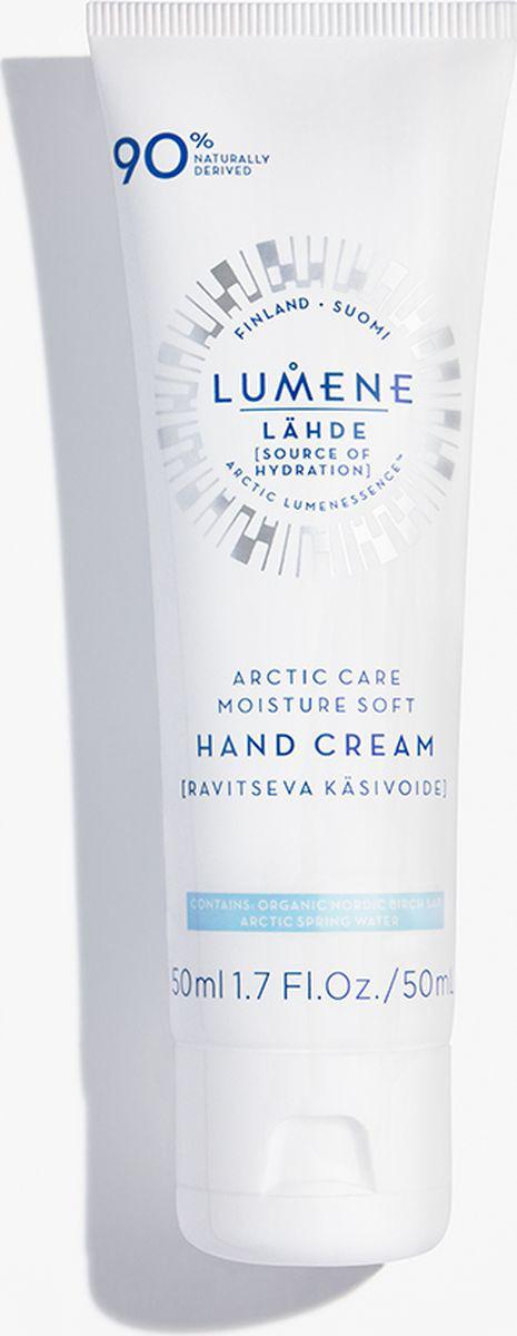 Крем для рук Lumene Lahde, увлажняющий и мягкий, 50 мл lumene lahde hydration rescue 24h replenishing balm бальзам увлажняющий 24 часа 50 мл