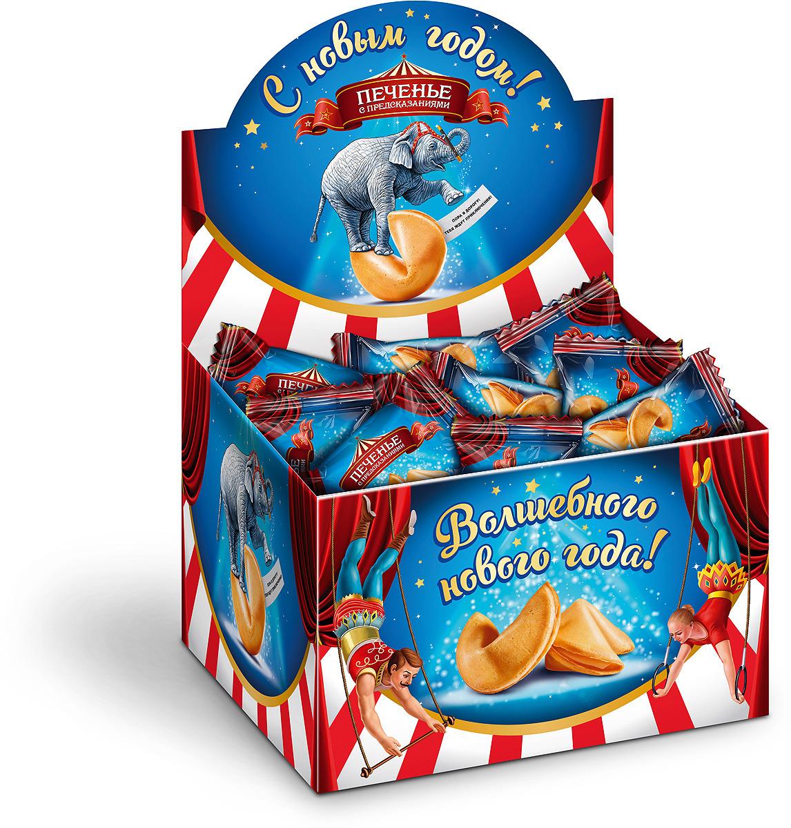 Печенье песочное с предсказанием удачи Корпорация Удачи