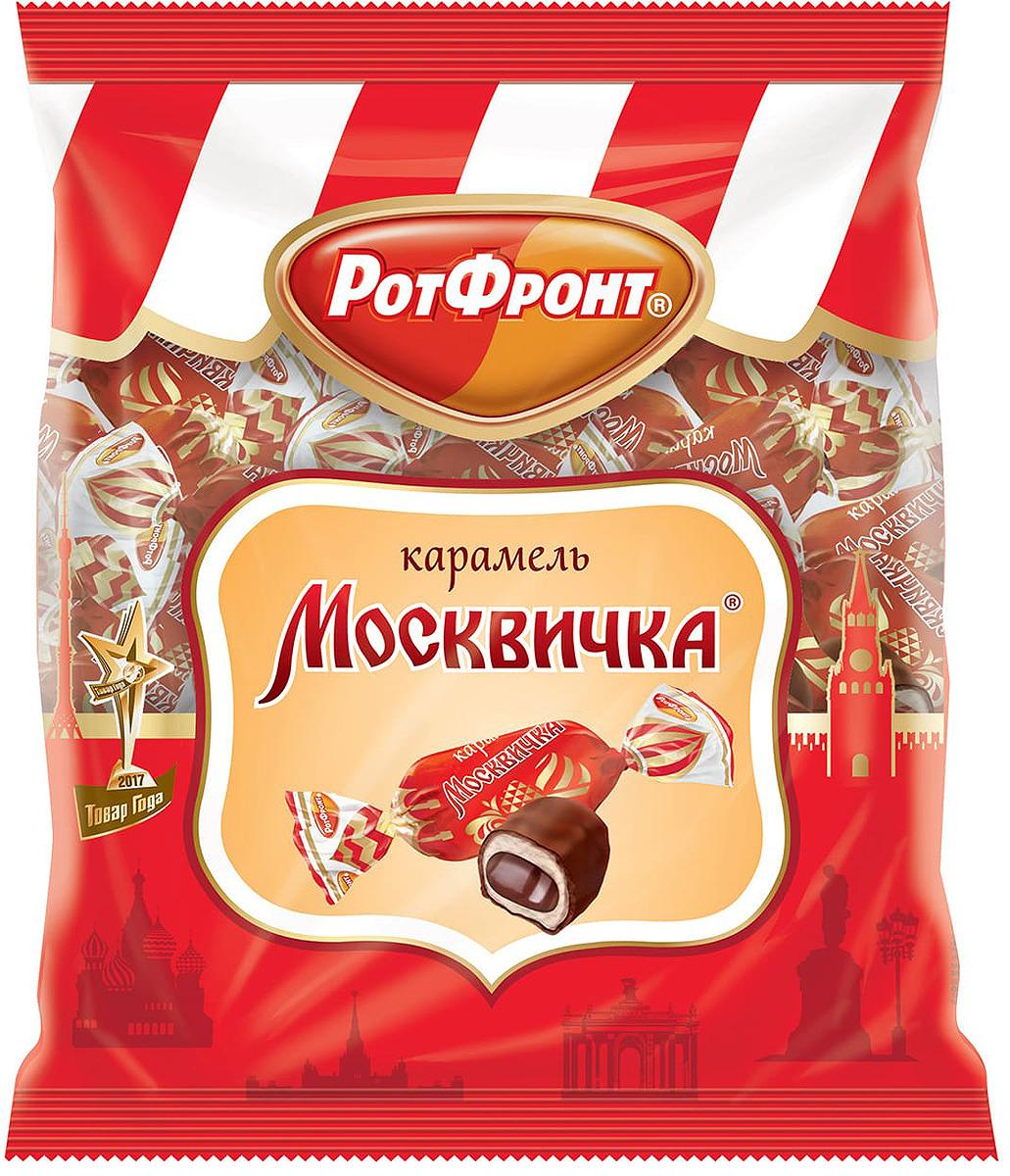 Фото - Карамель Рот Фронт Москвичка в шоколаде, 250 г рот фронт коровка конфеты со вкусом топленое молоко в шоколадной глазури 250 г