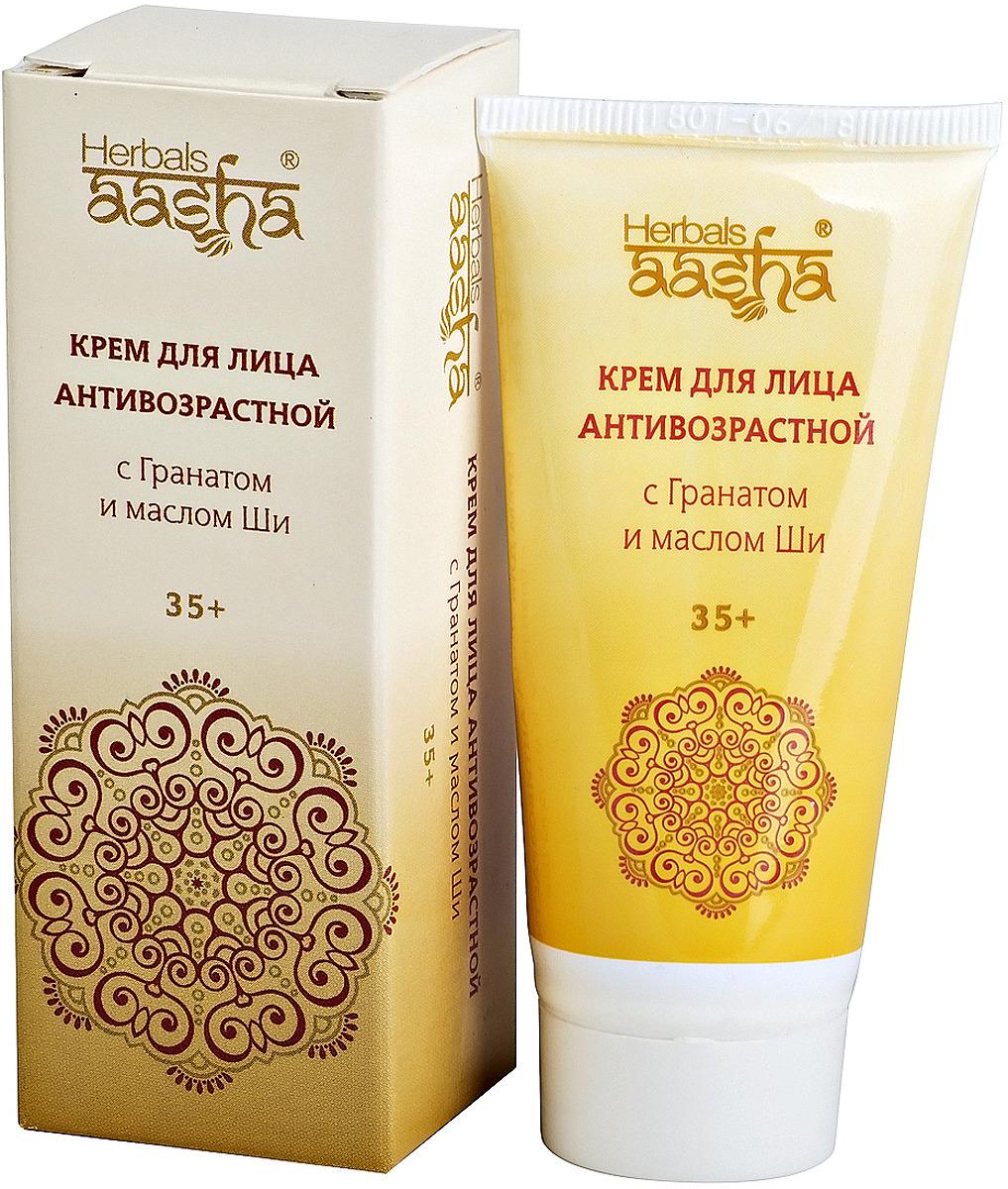 Крем для лица Aнтивозрастной с гранатом и маслом Ши, 30 г Aasha Herbals