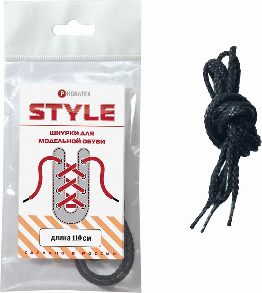 Шнурки Радуга шнурки для обуви радуга active усиленные круглые с наполнителем цвет белый 110 см