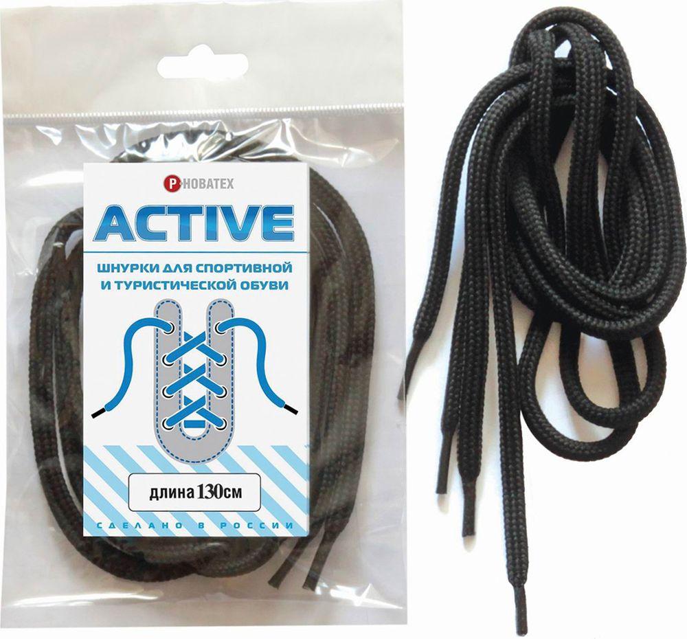 Шнурки Радуга шнурки для обуви радуга active усиленные круглые с наполнителем цвет черный 130 см