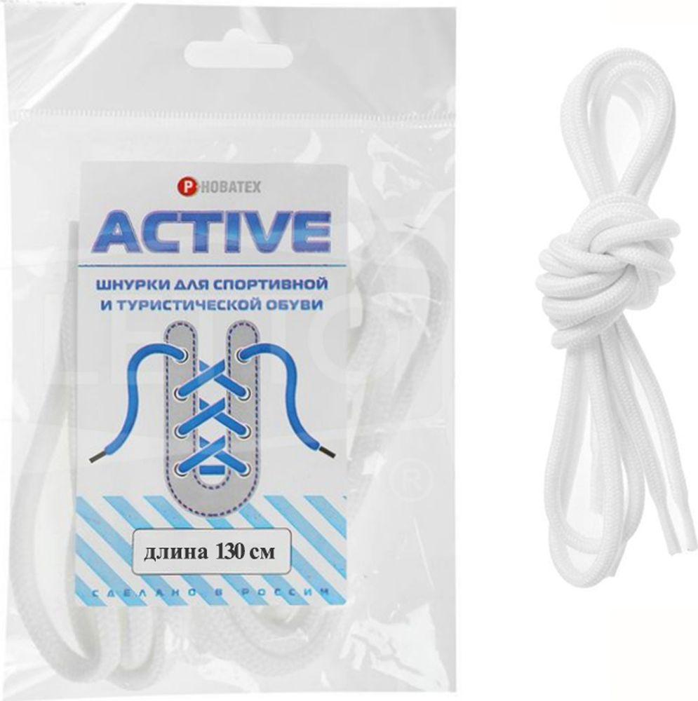 Шнурки Радуга шнурки oxelo белые шнурки для коньков