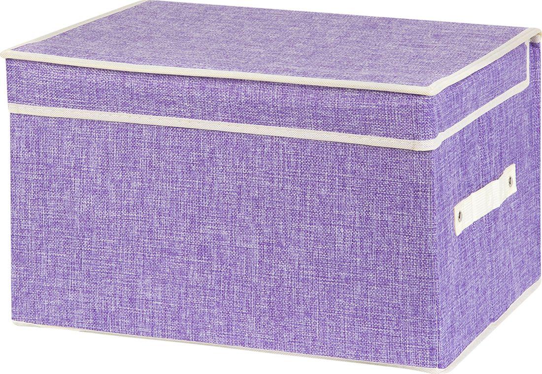 цена Кофр для хранения вещей EL Casa, складной, цвет: сиреневый, 40 х 30 х 25 см. 370901 онлайн в 2017 году