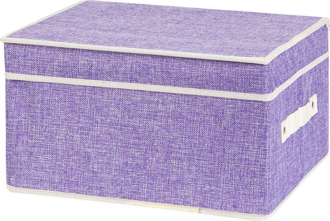 цена Кофр для хранения вещей EL Casa, складной, цвет: сиреневый, 35 х 30 х 20 см. 370949 онлайн в 2017 году
