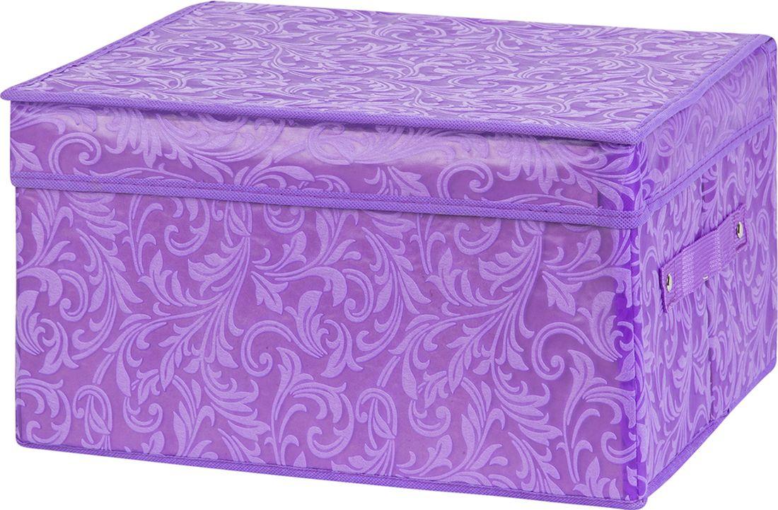 цена Кофр для хранения вещей EL Casa, складной, цвет: сиреневый, 35 х 30 х 20 см. 370959 онлайн в 2017 году