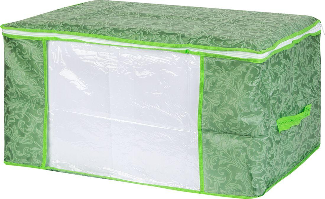 Кофр для хранения вещей EL Casa,, цвет: зеленый, 60 х 45 х 30 см . 371143 кофр для хранения одеял и пледов el casa яркая клетка 80 х 60 х 25 см
