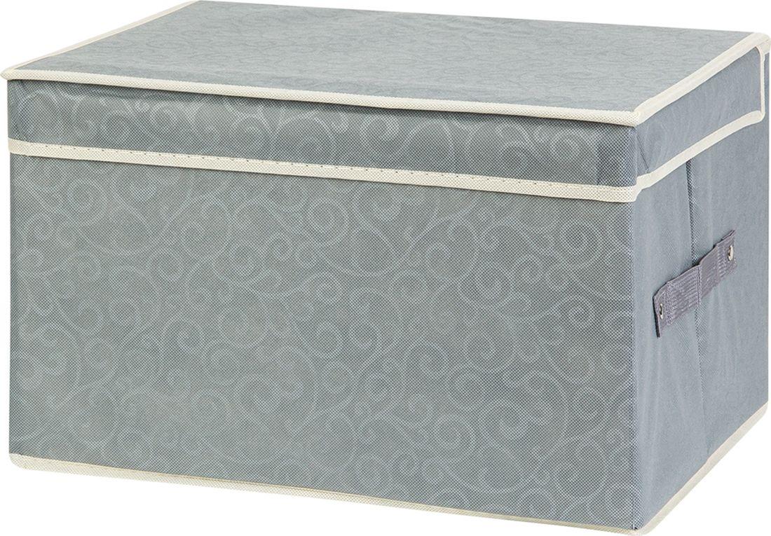 Кофр для хранения вещей EL Casa, складной, цвет: серый, 40 х 30 х 25 см. 371160 кофр для хранения вещей el casa сияние лета складной 40 х 30 х 25 см