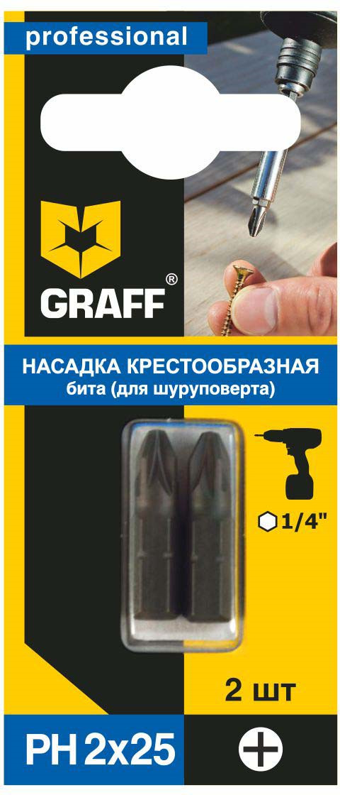 Бита для шуруповерта Graff PH2x25 мм, 2 шт watch frederic graff watch