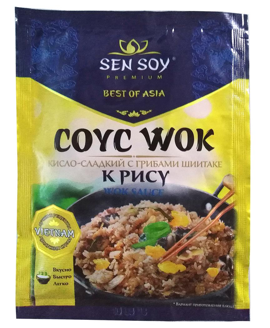 Соус кисло-сладкий Sen Soy WOK, с грибами шиитаке для жарки риса, 80 г