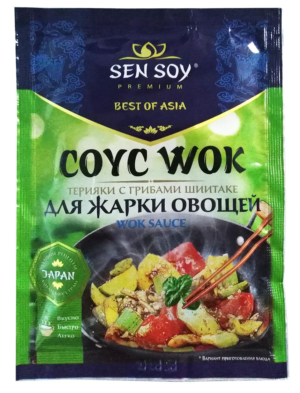 Соус Терияки Sen Soy WOK, с грибами шиитаке для жарки овощей, 80 г