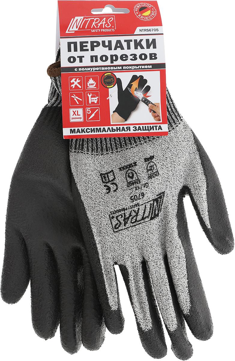 Перчатки защитные Nitras, от порезов с полиуретановым покрытием. Размер 10 (XL)