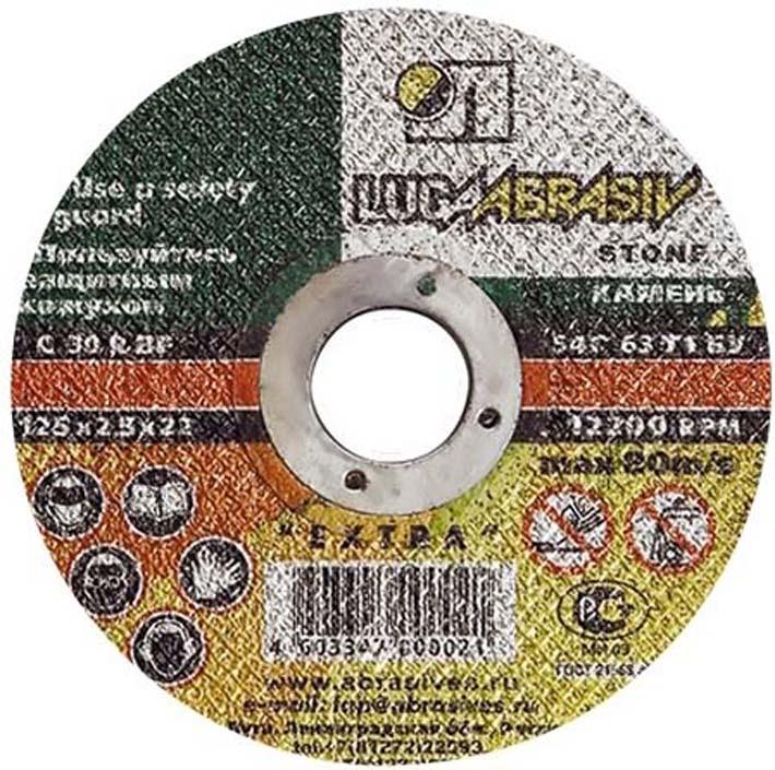 Круг отрезной по камню Луга, 180 х 2,5 х 22,2 мм круг отрезной луга абразив 180x2 5x32 с30 упак 25 шт