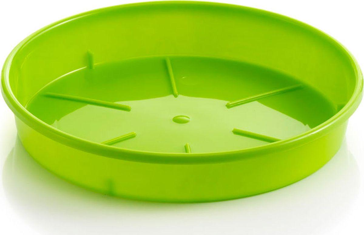 Поддон для цветочного горшка Teraplast Порто, цвет: зеленый, диаметр 20 см поддон для цветочного горшка deroma самба цвет зеленый диаметр 24 см