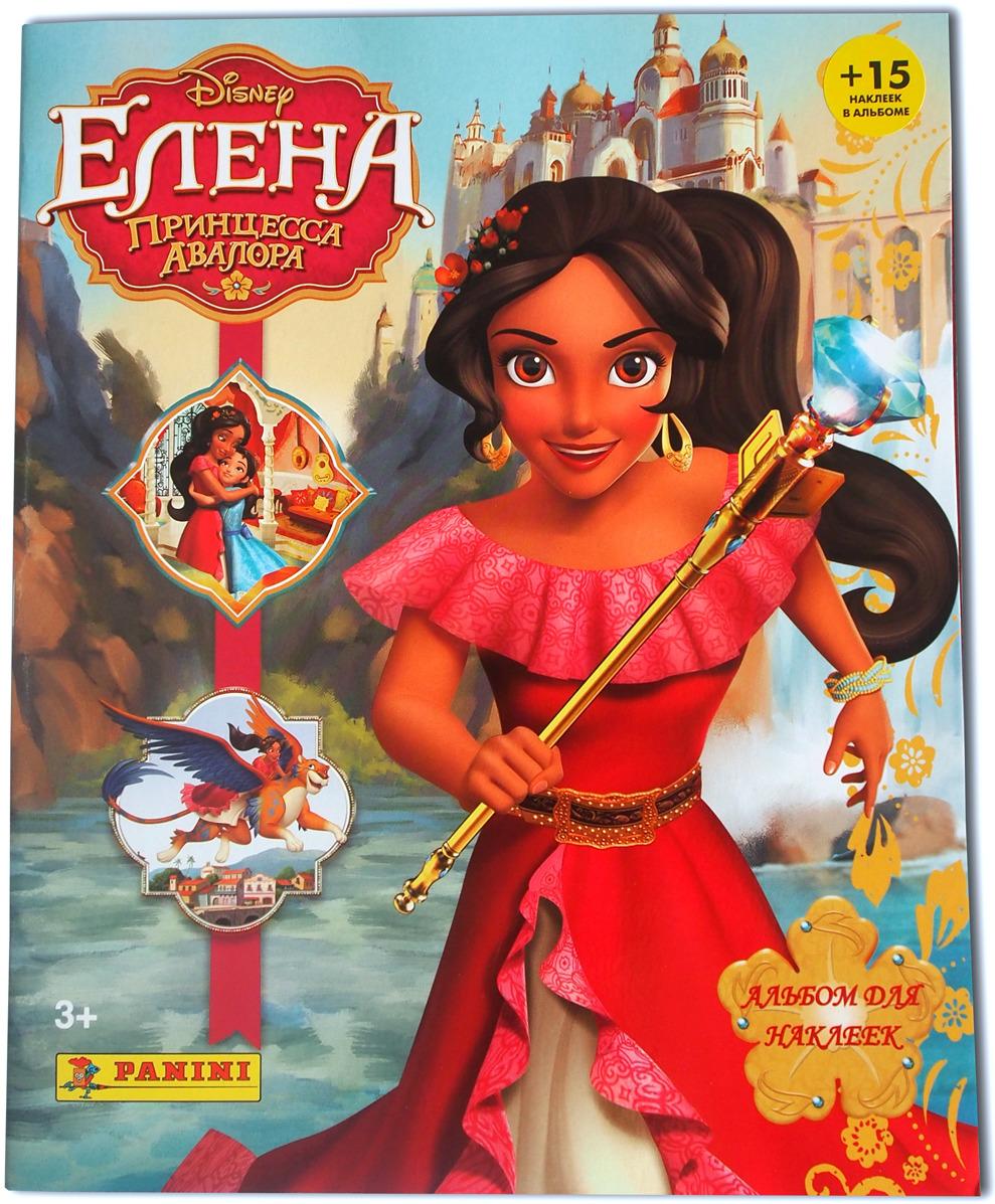 Альбом для наклеек Panini Elena of Avalor / Елена - принцесса Авалора, 15 наклеек в комплекте набор наклеек panini elena of avalor елена принцесса авалора 5 шт