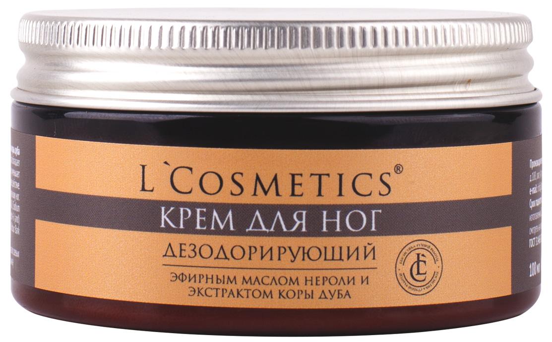 Крем L'Cosmetics Дезодорирующий для ног, с эфирным маслом нероли и экстрактом коры дуба, 100 мл крем для ног софья с экстрактом пиявки 125мл