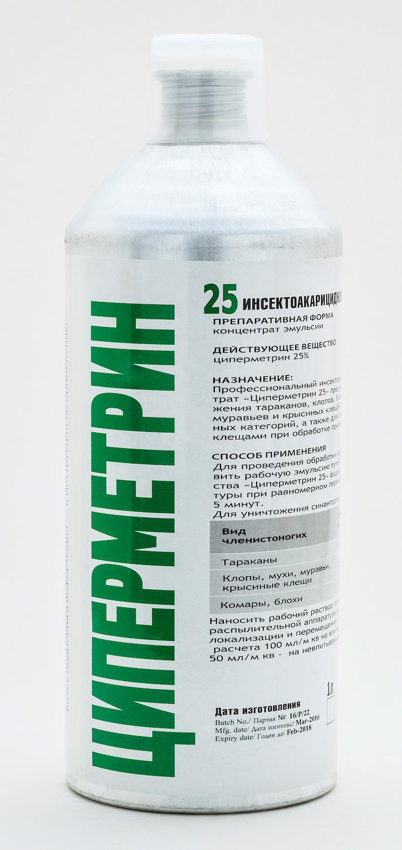 Профессиональный концентрат ЦИПЕРМЕТРИН 25 эмульсия от клещей, тараканов, муравьев, клопов, комаров, мух, алюминиевый флакон 1 литр, crm1al яды от клопов