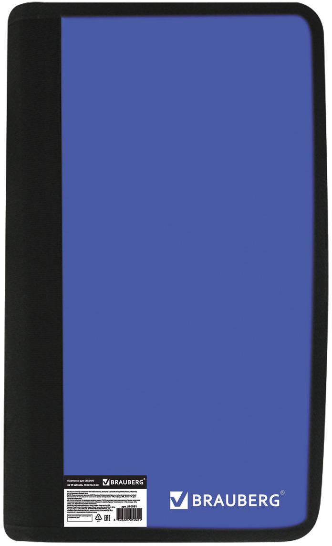 Сумка для CD Brauberg 510091 на 96 дисков, цвет: ассорти