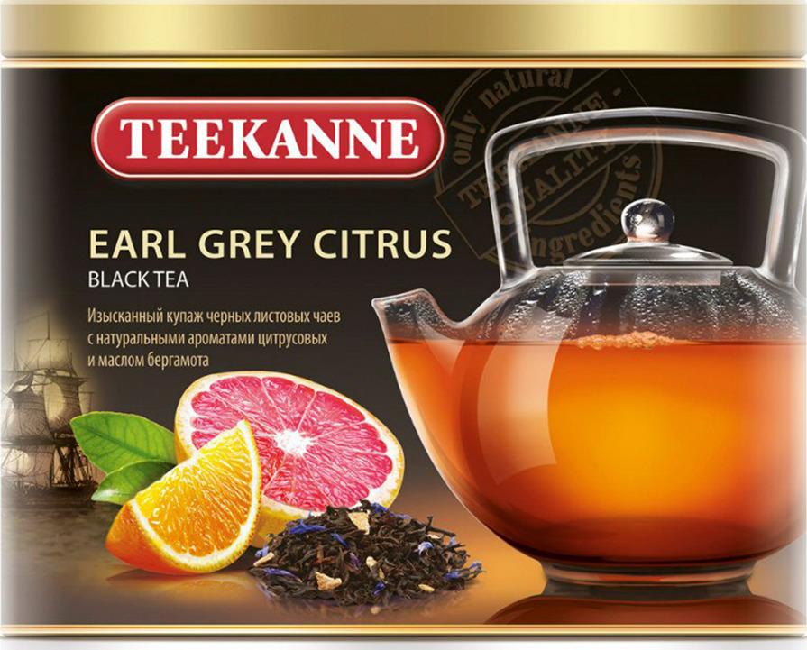 Чай листовой Teekanne Earl Grey Citrus черный ароматизированный, 150 г cкакалка nike weighted rope 2 0 ns grey black bright citrus