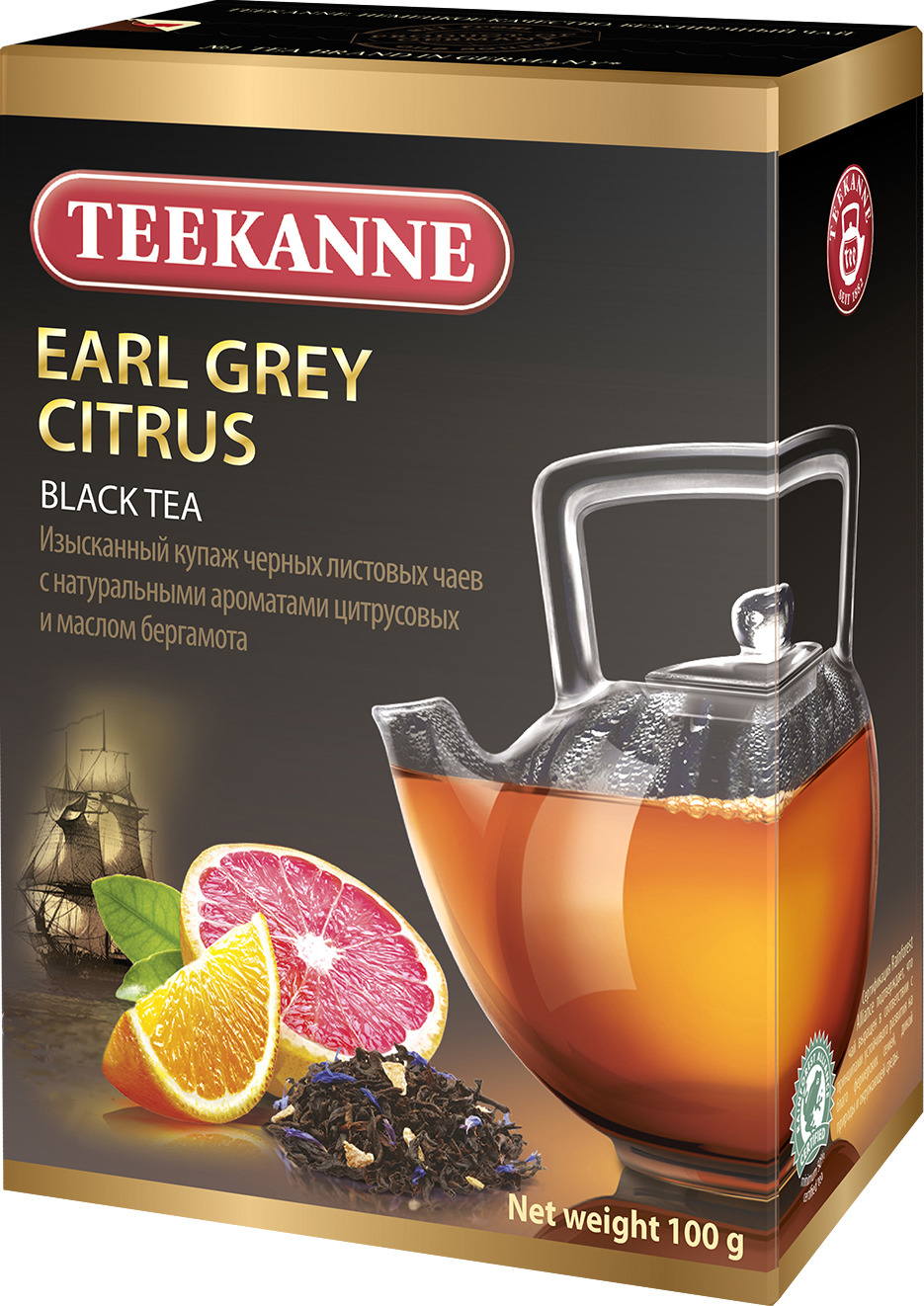 Чай листовой Teekanne Earl Grey Citrus черный ароматизированный, 100 г cкакалка nike weighted rope 2 0 ns grey black bright citrus