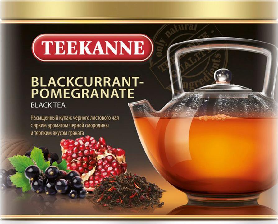 Чай листовой Teekanne Blackcurrant-Pomegranate черный ароматизированный, 150 г чай листовой teekanne legend 1882 черный 150 г