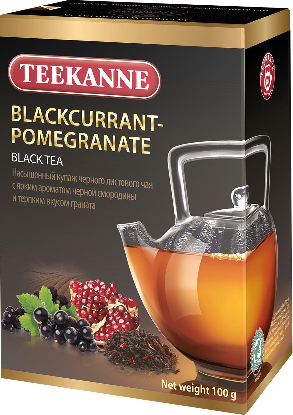 Чай листовой Teekanne Blackcurrant-Pomegranate черный ароматизированный, 100 г чай листовой teekanne legend 1882 черный 150 г