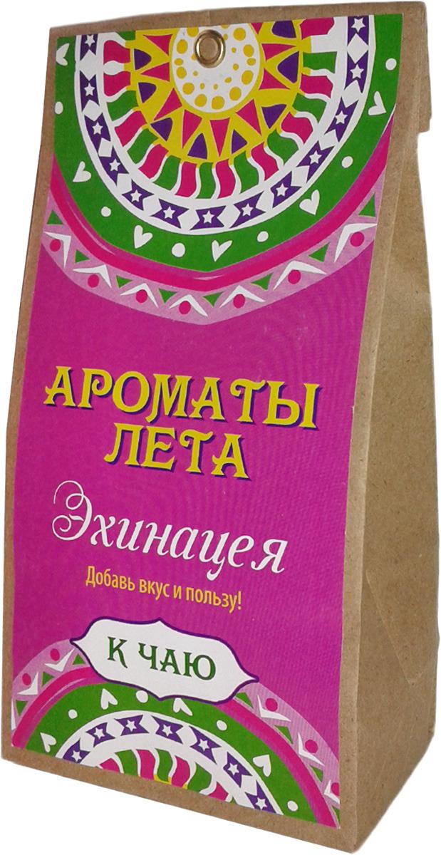 Травы к чаю Ароматы лета Эхинацея, 50 г