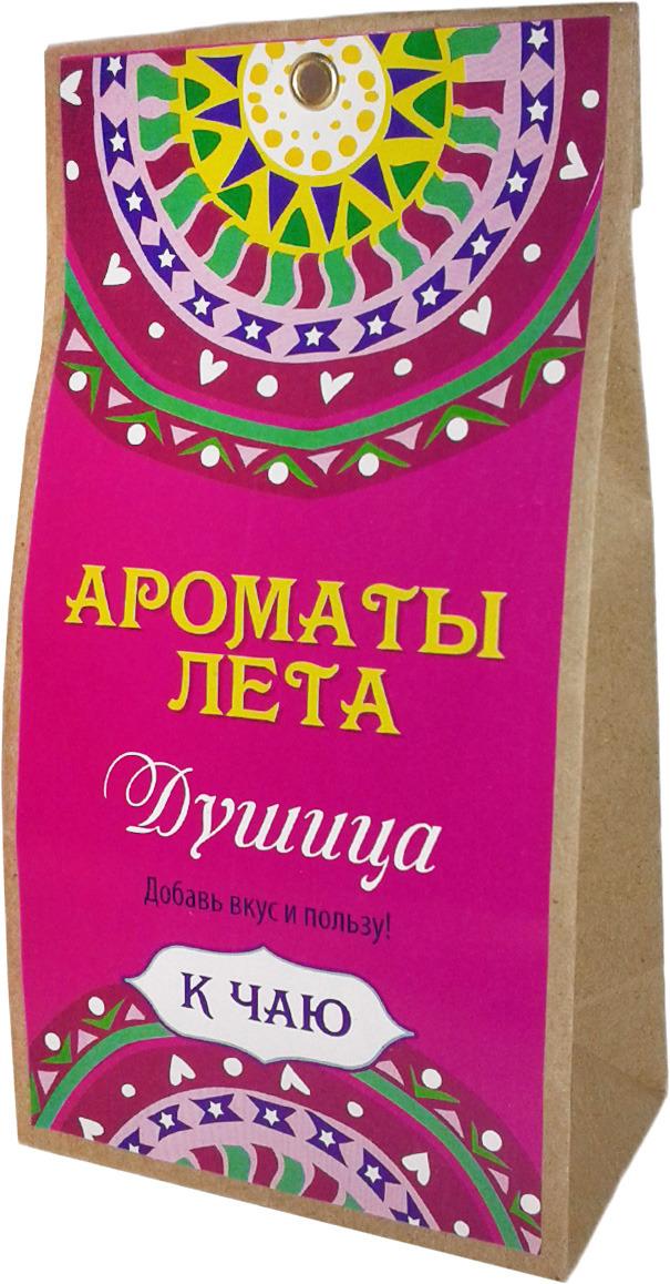 Травы к чаю Ароматы лета Душица, 50 г