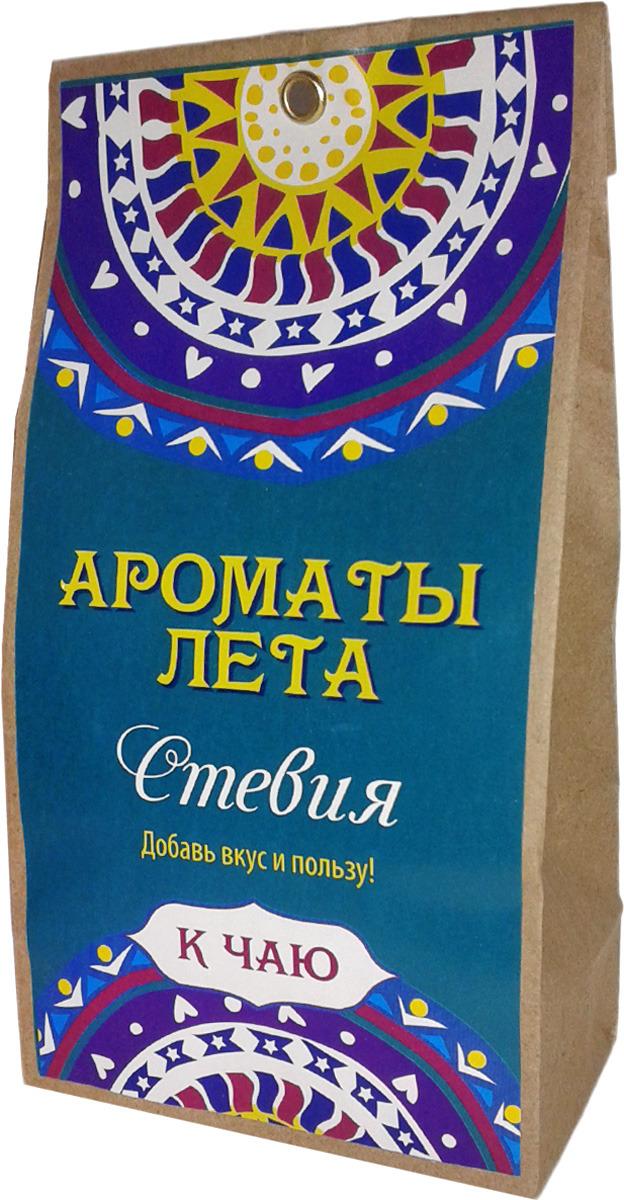 Травы к чаю Ароматы лета Стевия, 50 г