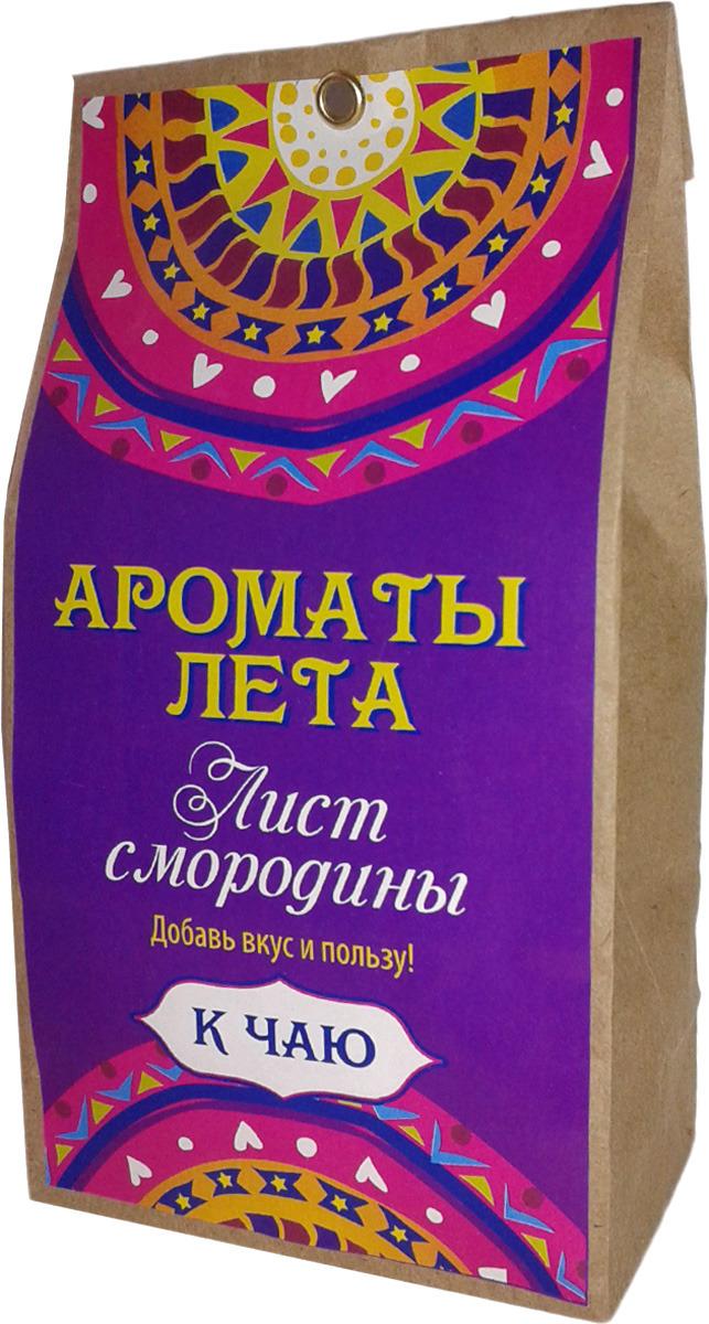 Травы к чаю Ароматы лета Лист смородины, 40 г