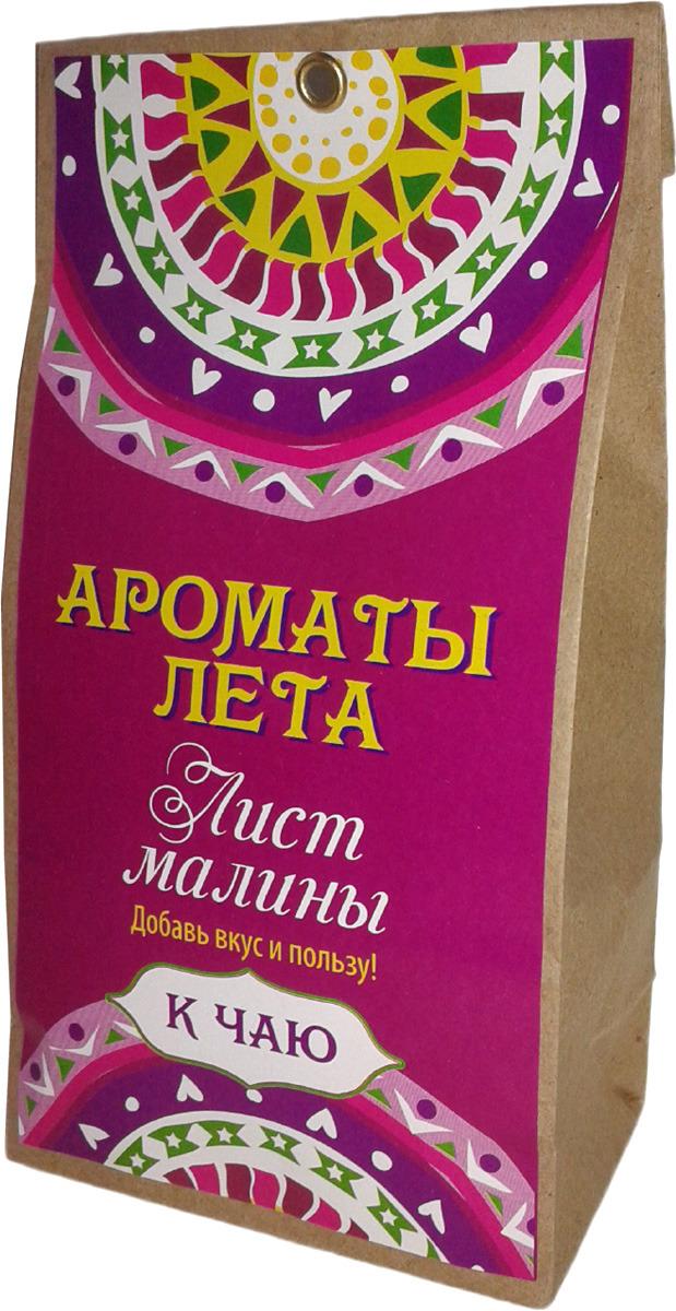 Травы к чаю Ароматы лета Лист малины, 50 г