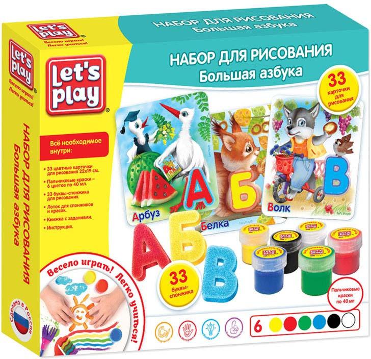 Набор для рисования Lets Play Большая азбука