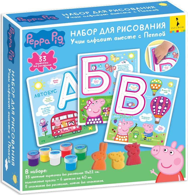 "Набор для рисования Свинка Пеппа ""Алфавит"""