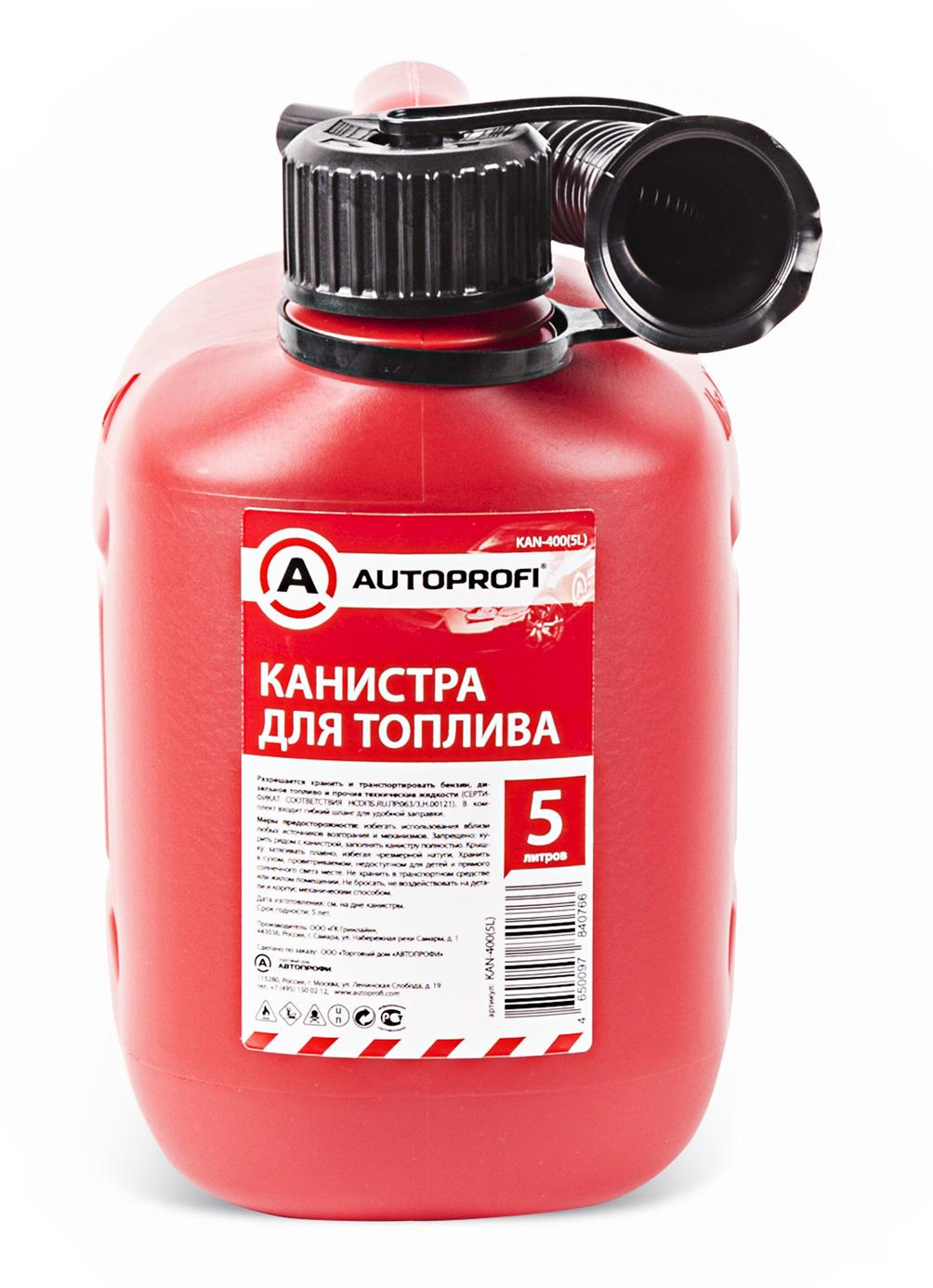 Канистра для ГСМ Autoprofi, вертикальная, съемная насадка-лейка, 5 л цена