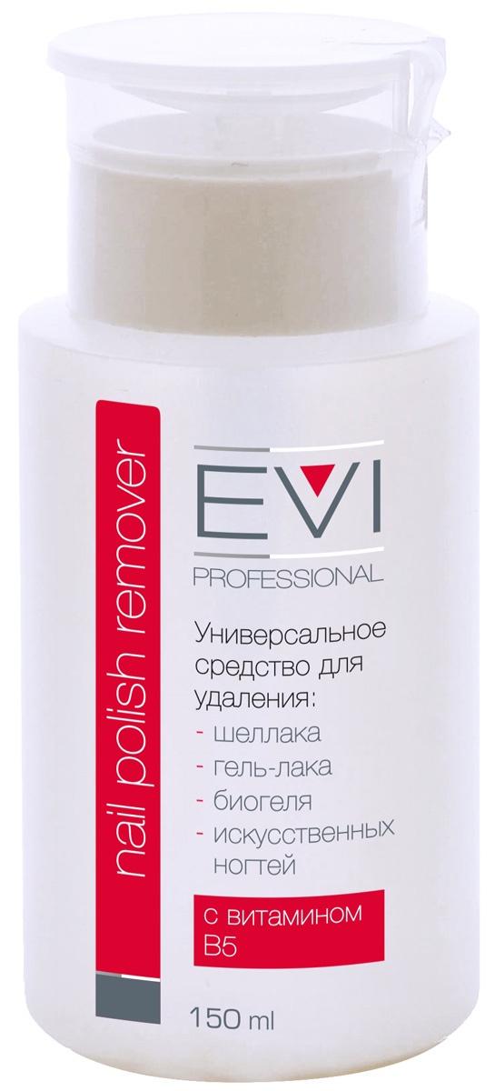 Универсальное средство EVI professional для снятия всех видов лака, 150 мл., 183-005-034