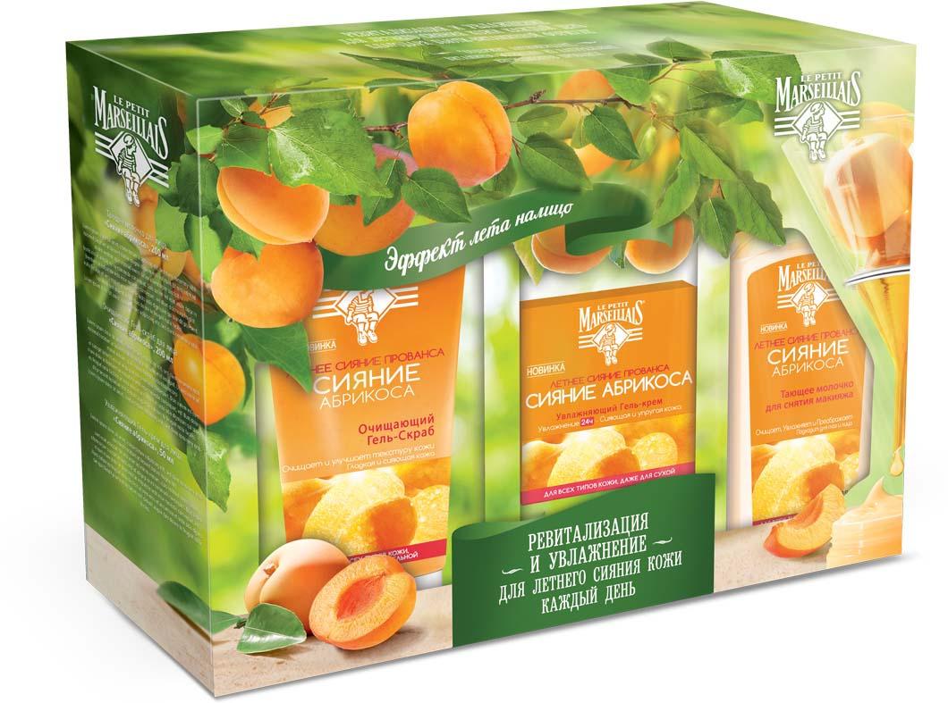 """Подарочный набор Le Petit Marseillais """"Сияние абрикоса"""": гель-крем для лица, 50 мл, молочко для снятия макияжа, 200 мл, гель-скраб для лица, 150 мл"""