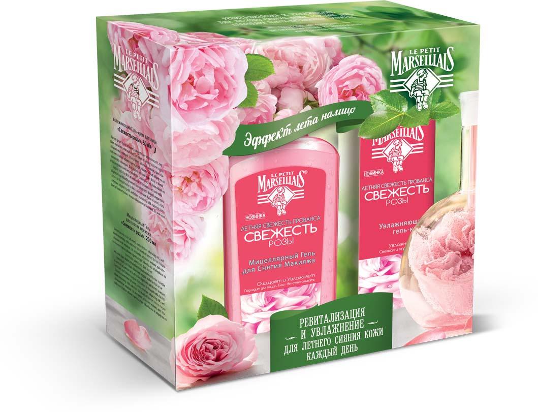 Подарочный набор Le Petit Marseillais Свежесть розы: гель-крем для лица, 50 мл, гель для снятия макияжа, 200 мл