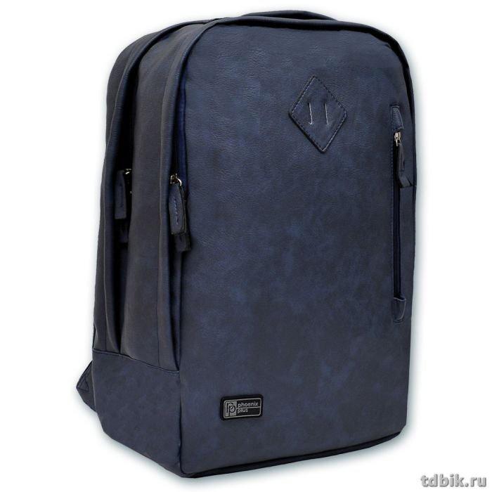 Рюкзак Феникс, цвет: синий, 13 х 44 х 29 см. 196-46660196-46660Рюкзак, 44 х 29 х 13 см, два отделение, искусственная кожа, наружный карманы на молнии, лямки, регулируемые по длине, молния, один карман, уплотнённая спинка, ПЭТ-пакет.