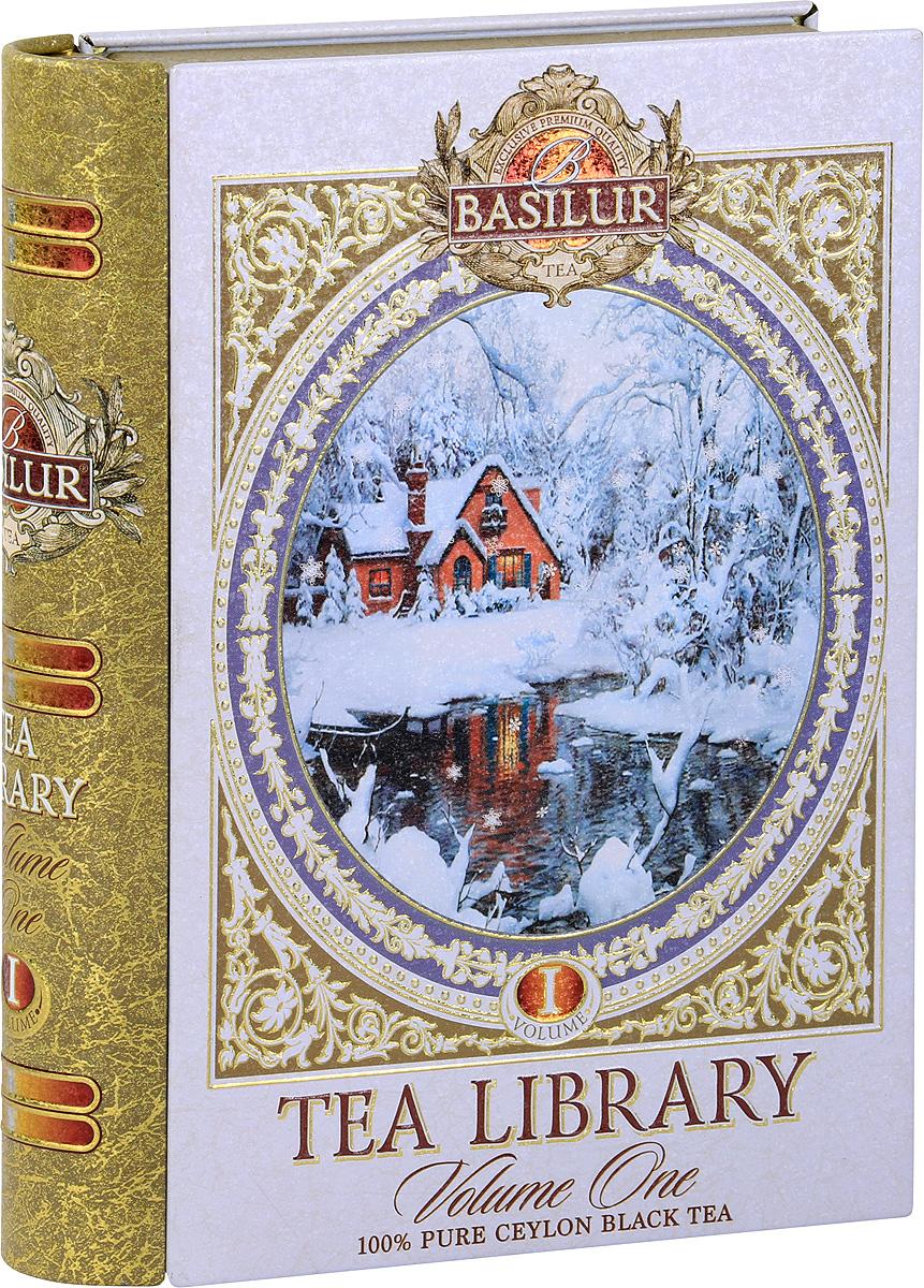 Черный листовой чай Basilur Tea Library. Том I, 100 г basilur tea house черный листовой чай 100 г жестяная банка