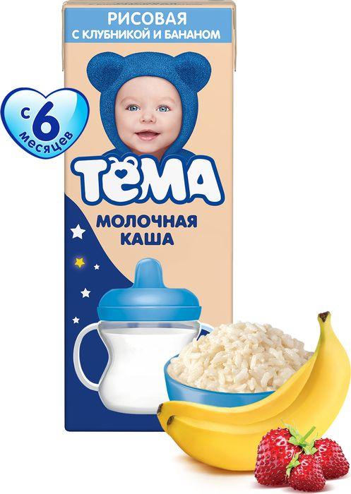 Каша Тема молочная рисовая с пребиотиками клубника-банан 2,2%, 206 г