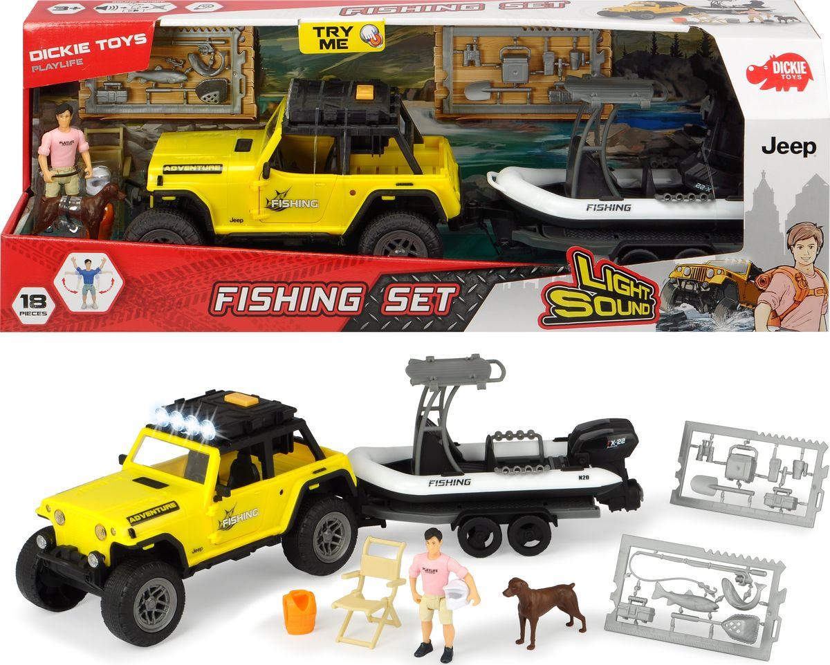 Игровой набор Dickie Toys PlayLife. Набор рыбака игровой набор dickie toys playlife набор для перевозки лошадей