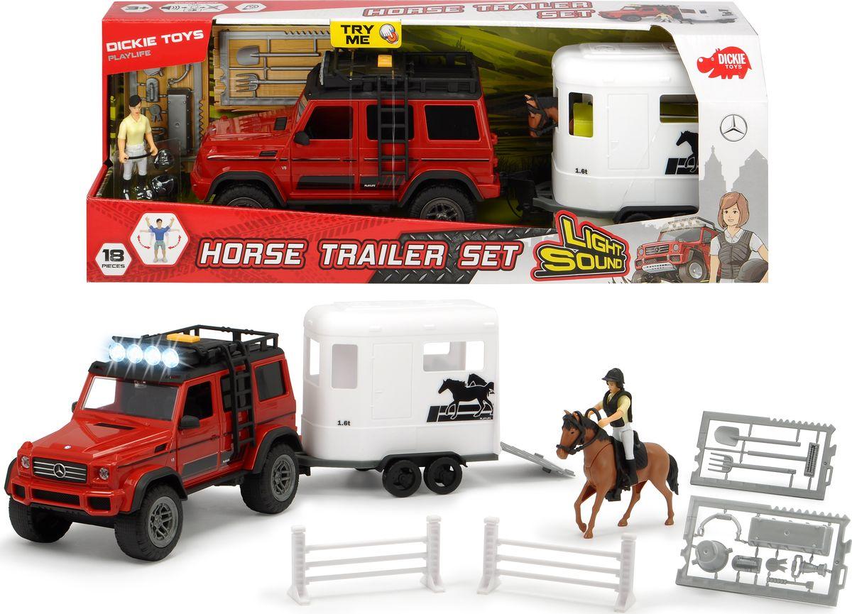 Игровой набор Dickie Toys PlayLife.  для перевозки лошадей