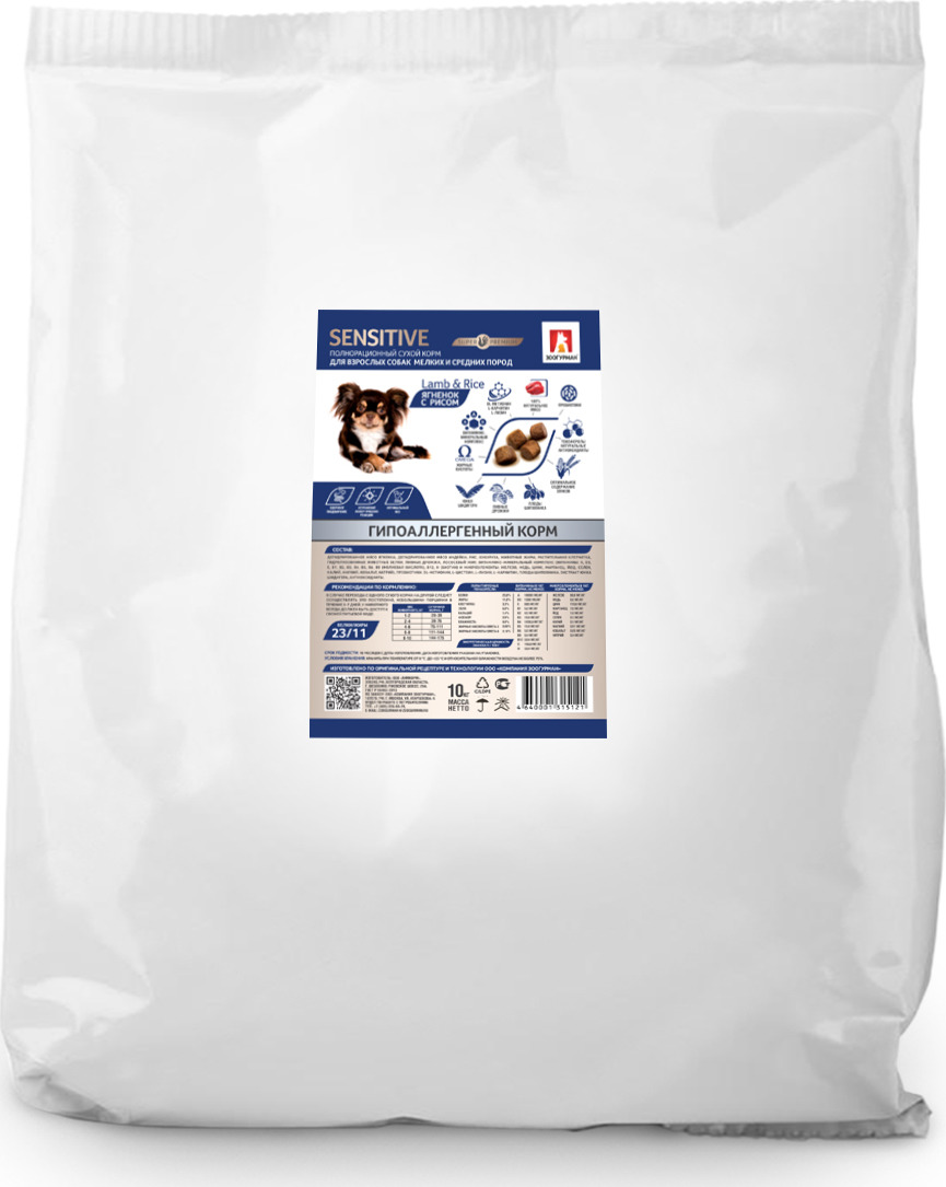 Корм сухой Зоогурман, для мелких и средних собак, ягненок с рисом, 10 кг корм сухой nutram sound balanced wellness s7 для взрослых собак мелких пород с перловкой горохом и тыквой 2 72 кг