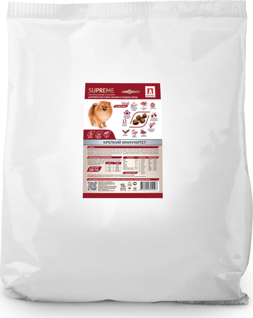 Корм сухой Зоогурман, для мелких и средних собак, телятина, 10 кг
