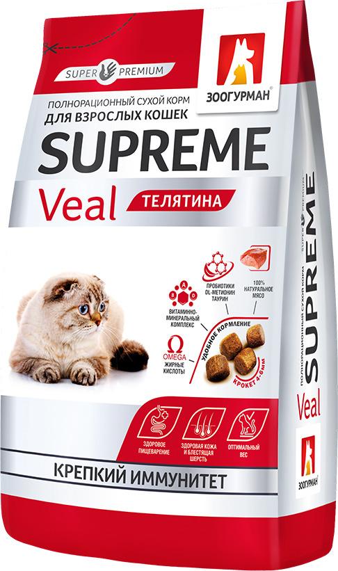Корм сухой Зоогурман, для кошек, телятина, 350 г