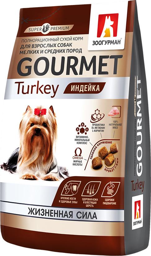 Корм сухой Зоогурман, для мелких и средних собак, индейка, 1,2 кг корм сухой nutram sound balanced wellness s7 для взрослых собак мелких пород с перловкой горохом и тыквой 2 72 кг