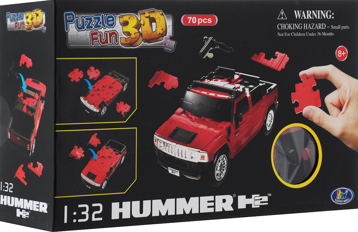 3D Пазл Happy Well Hummer для автомобиля и автомобилистов