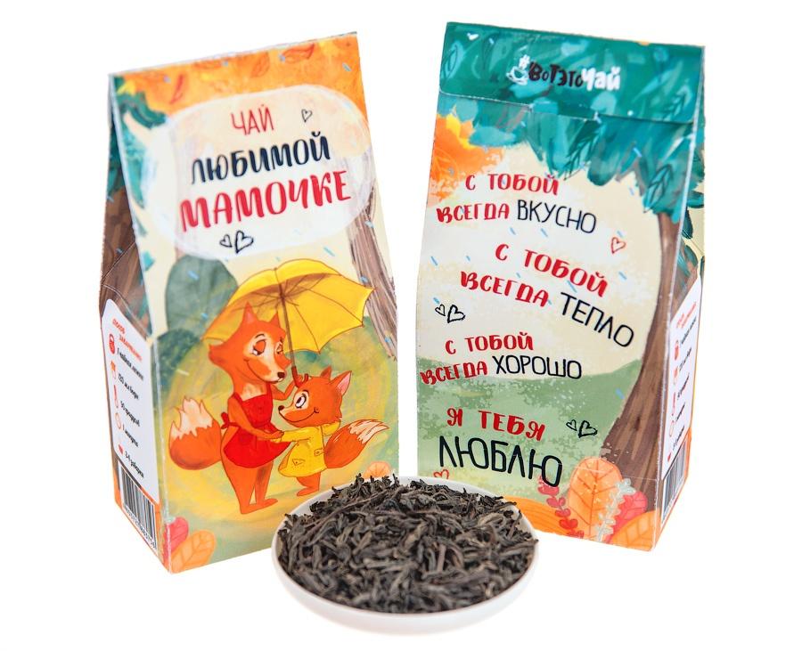 Чай листовой черный Фудсторис Любимой мамочке, 50 г чай листовой красный вкусная помощь любимой мамочке 50 г