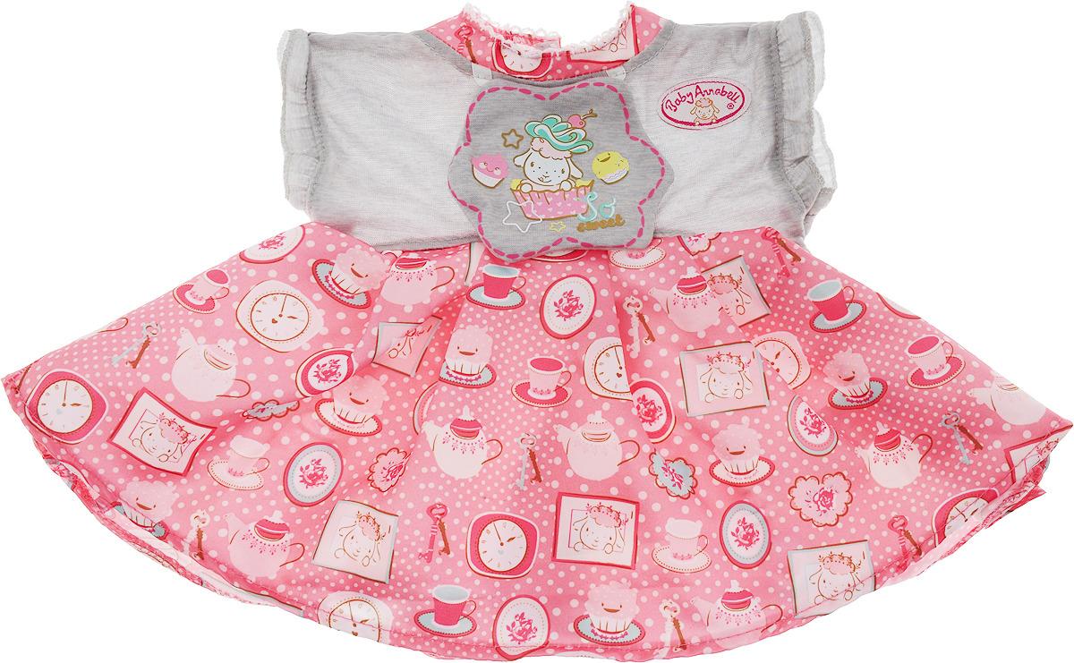Одежда Zapf Creation для куклы Baby Annabell, цвет: серый, розовый. 700-839 zapf creation одежда для куклы my first baby annabell zapf creation розового цвета 36 см