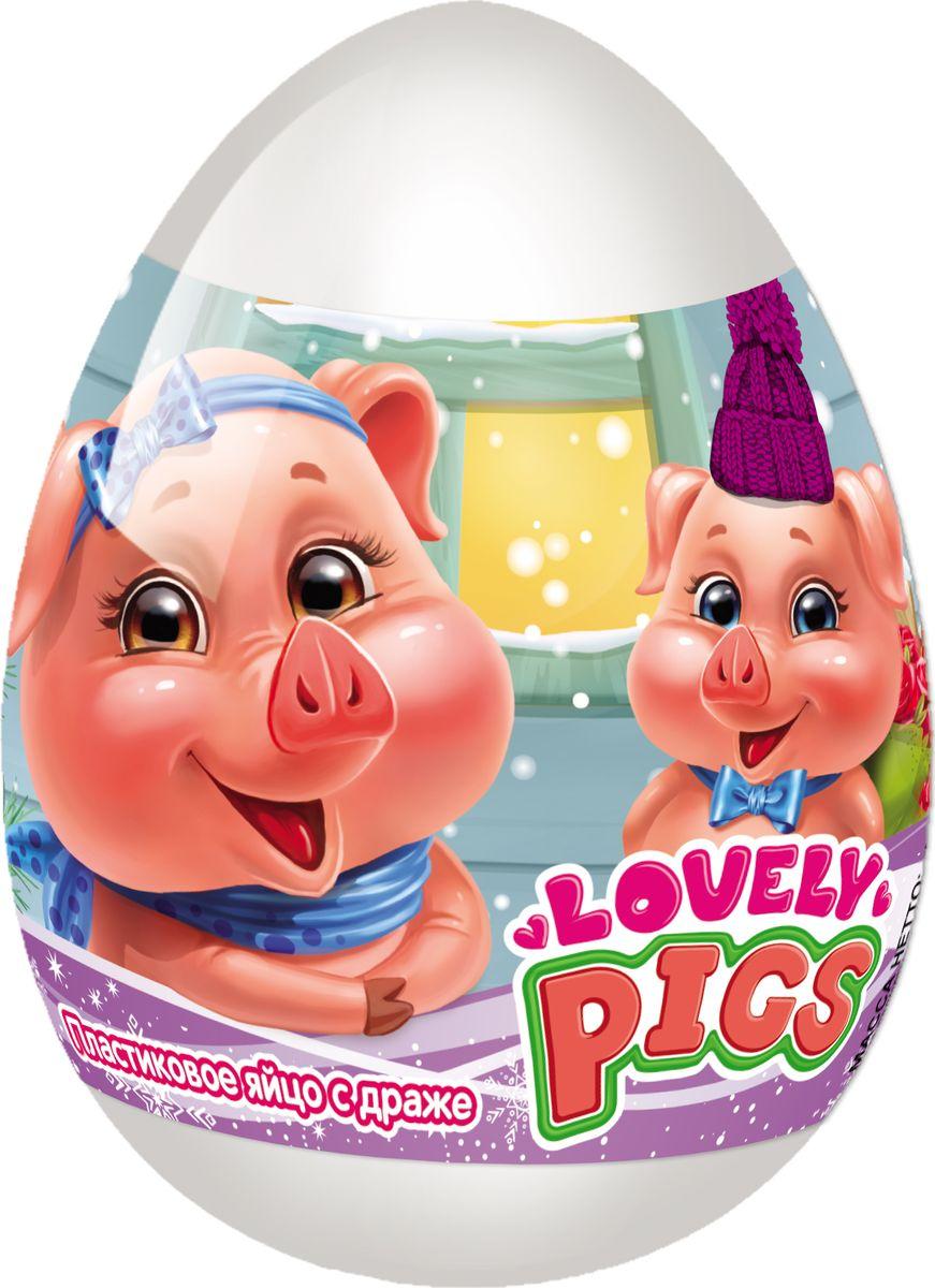 Драже в пластиковом яйце с игрушкой Конфитрейд Lovely Pigs, 20 г конфитрейд лето водный пистолет драже с игрушкой 5 г